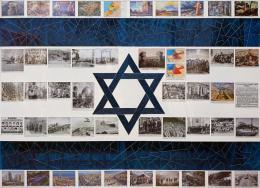 Большой Марина. История еврейского народа в фотографиях на флаге Израиля. ( 205x155 см / смешанный / авторская техника / 2018 г. )